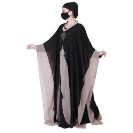 Cape Like Dual Layer Georgette Shrug For Any Dress Or Abaya - Inner Abaya Not Included